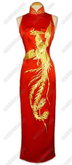 Gorgeous Phoenix Embroidered Silk Cheongsam