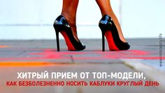 Trendy How To Wear Heels Comfortably Christian Louboutin Ideas Zapatos Louis Vuitton, Louis Vuitton Shoes, Christian Louboutin Red Bottoms, Red Bottom Heels, How To Wear Heels, High Heels Stilettos, Black Louboutins, Shoes Heels, Red Heels