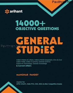 14000 objective questions general studies pdf free download