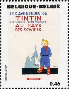 Literary Stamps: Hergé (1907-2007)