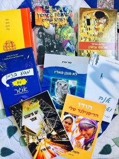 מה שמעניין- תרבות, לייף סטייל, טיולים, קולינריה ועוד.: על ספרי מבוגרים ונוער חדשים- סיפורת, הרפתקאות ושיר...