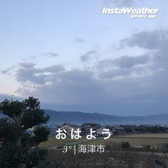 |ョ'ω')おはようございます 曇ってて(((p()q))) サムイー!! 今日も((((゚Д゚){よろしくぉねがぃしますッ!!
