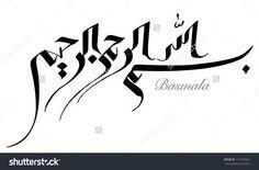 la ilaha illallah muhammadur rasulullah calligraphy - Google Search