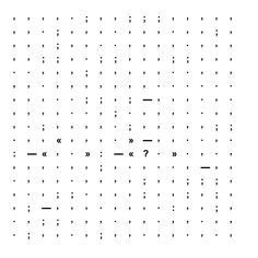 The Internet's First Ever Air Conditioning Word Search Baseball Terms, First Ever, Best Blogs, Internet, Cool Stuff, Artist's Book, Air Filter, Conditioning, Customer Service