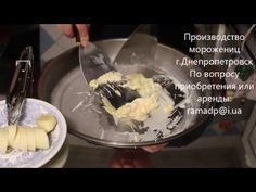 Продажа, аренда морожениц. Днепропетровск Potato Salad, Potatoes, Ethnic Recipes, Food, Potato, Meals, Yemek, Eten