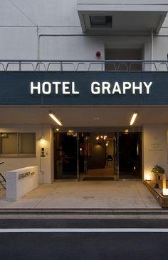 The Entrance of  Graphy Nezu Hotel vossy.com