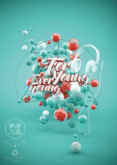 微薄之盐supersonic by ever song, via Behance #3D #design