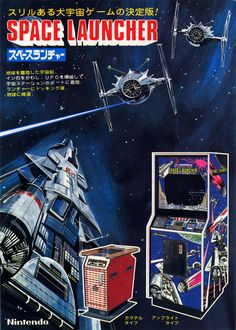 Space Launcher Arcade Game Flyer Japan (1979)