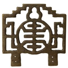 Chinese Brass Hardware Picture Hook Hanger 4'' x 3 2''   eBay For wind chime