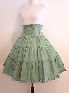 Astrea Skirt (Innocent World)