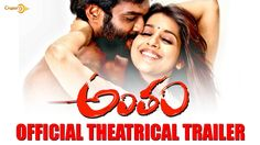 Antham Theatrical Trailer
