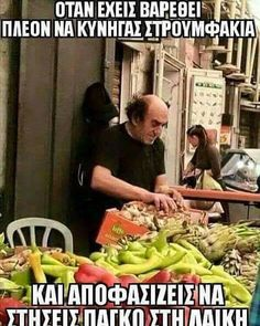 Super Funny Memes Trending Everywhere Super Funny Memes, Stupid Funny, Funny Jokes, Hilarious, Memes Humor, Funny Photos, Funny Images, Funny Spanish Memes, Morning Humor
