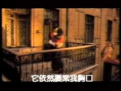 陳淑樺-滾滾紅塵(官方完整版MV) Brigitte Lin, Music Songs, All About Time, Classic, Youtube, Youtubers, Youtube Movies