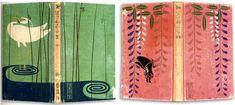 大好きな杉浦非水の装丁。非水は竹久夢二と同じ時代に活躍していた商業デザイナーです。昔のポスターや絵葉書など多数の作品が残っています。「あれ、これ、いいな」...