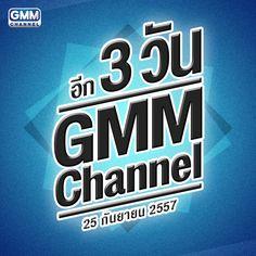 GMM Channel Banner 3day