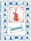 Kleurboekje 'Molens kijken, molens kleuren'. Met het boekje kunnen kinderen op een speelse manier kennis maken met de wondere wereld van de molens. Het prachtig uitgevoerde kleurplatenboekje bevat 12 tekeningen van alle molentypen, klaar om te worden ingekleurd door artistieke kinderhanden.
