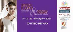 10 -  11 - 12 Ιανουαρίου 2015  Ζάππειο Μέγαρο!!!!!
