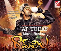 Pittagoda Review Pittagoda Movie Review Pittagoda Rating Story