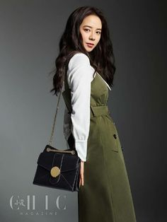 Song Ji Hyo for chineese Chic Magazine, March 2018 issue © MY Company Running Man Song, Ji Hyo Running Man, Ali Wong, Constance Wu, Lucky Ladies, Jong Suk, Korean Actresses, Beauty Queens, Girl Crushes
