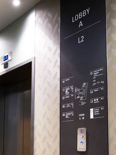 313 somerset Mall Signage System by Brandy Du, via Behance Directional Signage, Wayfinding Signs, Office Signage, Retail Signage, Hotel Room Design, Lobby Design, Kiosk Design, Signage Design, Hospital Signage