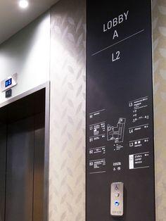 313@somerset Mall Signage System by Brandy Du, via Behance