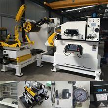 Alimentador De Bobina Metal #industrialdesign #industrialmachinery #sheetmetalworkers #precisionmetalworking #sheetmetalstamping #mechanicalengineer #engineeringindustries #electricandelectronics
