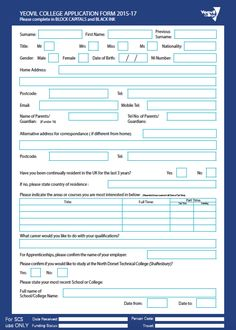 Auto Loan Credit Application Form Pdf Auto Loan Application Form