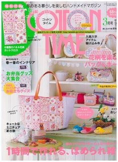 ISSUU - Fabric02 044 by poohquiltshop