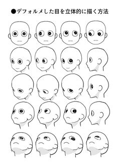 Learn To Draw People - The Female Body - Drawing On Demand Drawing Heads, Drawing Base, Drawing Tips, Drawing Techniques, Body Reference Drawing, Art Reference Poses, Design Reference, Drawing Face Expressions, Poses References