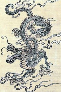 Chinese Dragon~counted cross stitch pattern #1449~Oriental Asian Fantasy Chart