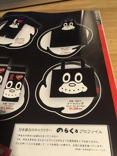 日本最古のキャラクター