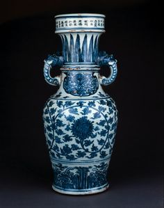 OMG that Artifact! — Temple Vase China, 1488-1505 The British Museum