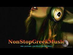MEGA GREEK MIX 2014 by DJ MAXIMOS 13/01/2014 / NonStopGreekMusic - YouTube