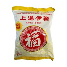 Shop Nissin Fuku Superior Soup Instant Noodles (Hong Kong Style) online from Asia Market. It is one of the tastiest instant noodle varieties. Asian Noodles, Soba Noodles, Buckwheat, Soy Sauce, A Food, Hong Kong, Snack Recipes, Soup, Tasty