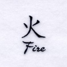 We'll watch the world burn and breathe in the ashes, as we ourselves are consumed from the inside. Cute Tattoos, Body Art Tattoos, Tatoos, Kanji Tattoo, Wrist Tattoo, Zuko, Chinese Symbols, Ancient Symbols, Chinese Symbol Tattoos