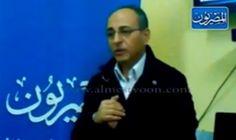 مدونة .. سيد أمين: وقائع المؤتمر الصحفى لـ سلطان لإعلان برنامجه الانت...