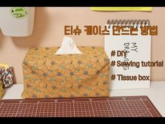 [Atelier may/오월의바느질]티슈케이스 만드는법/ Easy Tissue box/ sewing/DIY/handmade/소잉/티슈케이스 만드는 방법/소잉디자이너 - YouTube Tissue Boxes, Sewing Tutorials, Atelier, Sewing Lessons