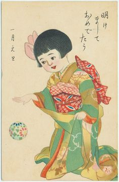 Young Girl in Kimono Playing with a Ball. 1920-30   Japanese, Artist Unknown.
