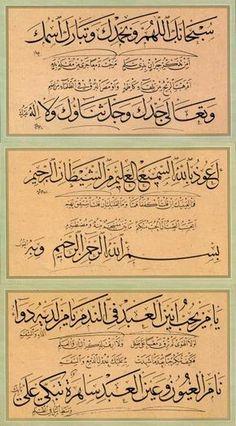 SÜLÜS-NESIH MEŞK MURAKKA' / MEHMED ŞEVKI EFENDI-Türk İslam Sanatları - turkishislamicarts.com