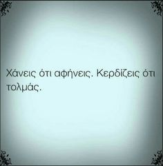 New Quotes, Wisdom Quotes, Greek Words, Live Laugh Love, Greek Quotes, Crush Quotes, True Stories, Wise Words, Favorite Quotes
