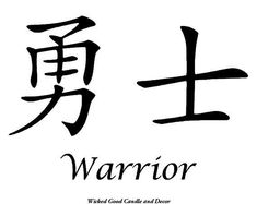 i have gone through a lot of struggles in my life and i like to consider myself a warrior because i am still fighting them daily, and i really like chinese symbols too. Chinese Symbol Tattoos, Japanese Tattoo Symbols, Japanese Symbol, Chinese Symbols, Japanese Warrior Tattoo, Chinese Writing Tattoos, Chinese Words, Japanese Words, Celtic Tattoos