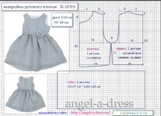 Baby Clothes Tutorial Girl Dolls 16 Ideas For 2019 Toddler Dress Patterns, Dress Sewing Patterns, Doll Clothes Patterns, Clothing Patterns, Little Dresses, Little Girl Dresses, Baby Dirndl, Baby Outfits, Kids Outfits