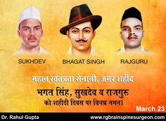 Tribute to the Great Freedom Fighters Shaheed and on his death anniversary. Digital Marketing Business, Digital Marketing Services, Social Marketing, Seo Services, Indian Freedom Fighters, Robert Half, Bhagat Singh, Social Media Engagement