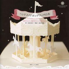 『ハンドメイドポップアップの本』HIROKO著/情報センター出版局/ISBN number 978-4-7958-3543-6
