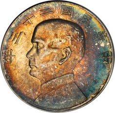 Abacus Coins & Bullion has this item on Collectors Corner - 1934 $1 CHINA REPUBLIC Y-345, L MS62 PCGS - INCREDIBLE TONING