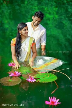 Indian Wedding Photography, Couple Photography, Wedding Couples, Cute Couples, Good Morning Love, Beauty Full Girl, Beautiful Girl Indian, Sweet Couple, Couple Posing