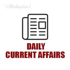 Daily Current Affairs | 20.07.2017  http://www.mahendraguru.com/2017/07/daily-current-affairs-20072017.html
