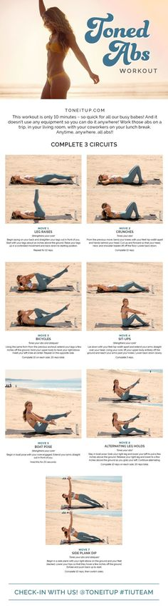 This Toned Abs workout is only 10 minutes ~ so quick for all our busy babes! And it doesn't use any equipment so you can do it anywhere!