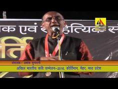 Pandit Ashok Nagar  Kirtiman Kavi Sammelan-2016