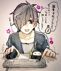 癒しすぎてキレそう Anime Style, Drawing Poses, Chibi, Japan, Drawings, Pictures, Sketches, Drawing, Portrait